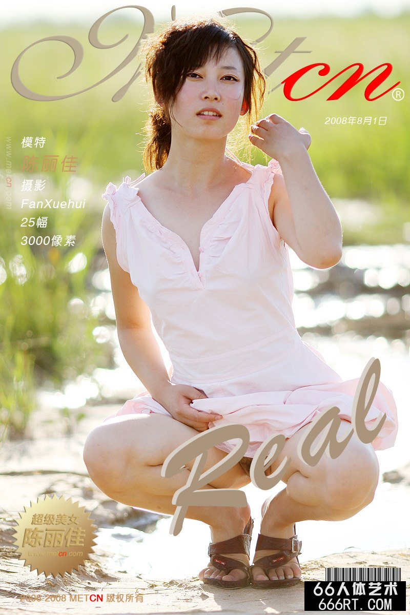 《Real》超模陈丽佳08年8月1日作品,gogo西西美女人体模特摄影
