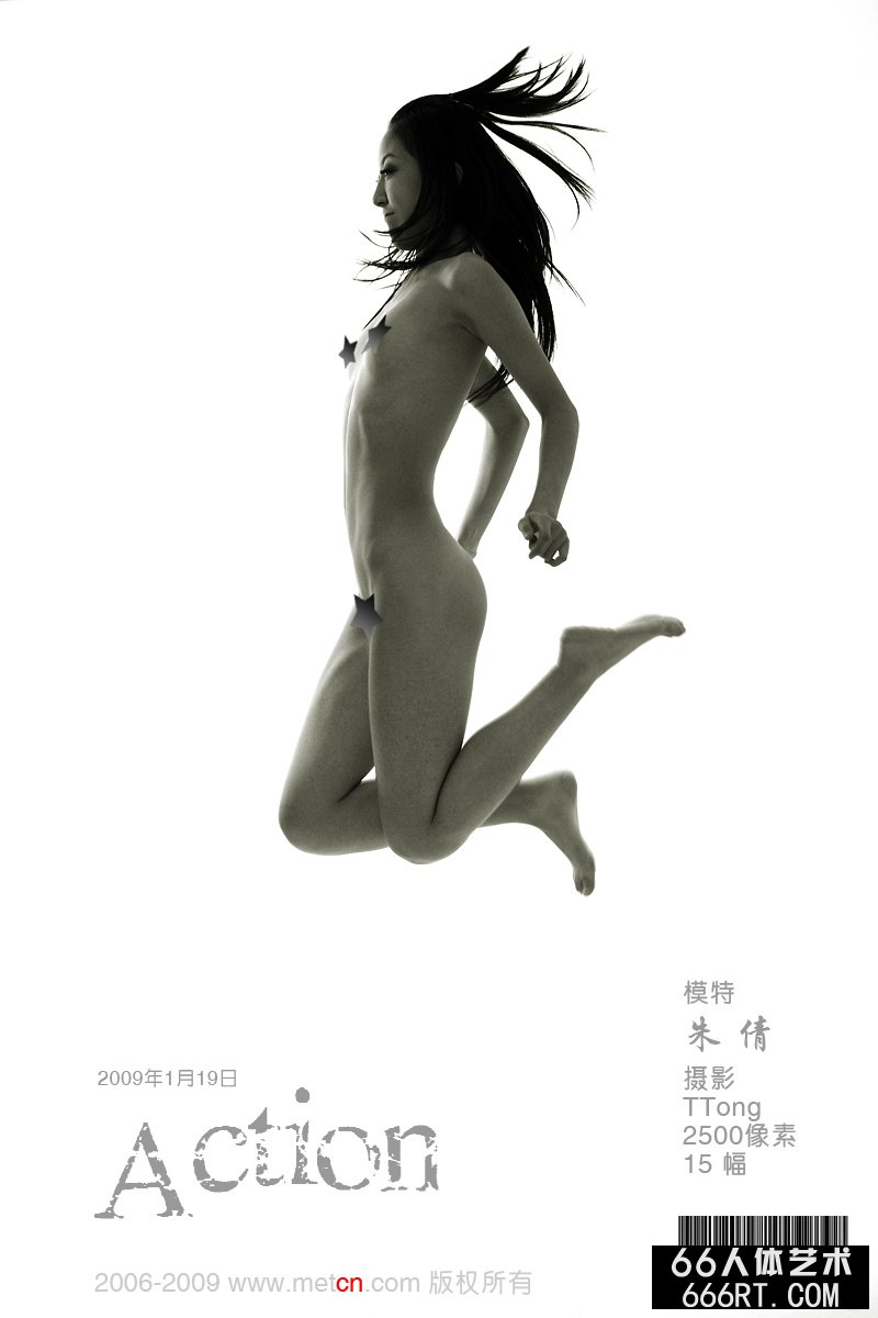 《Action》美模朱倩09年2月1日棚拍