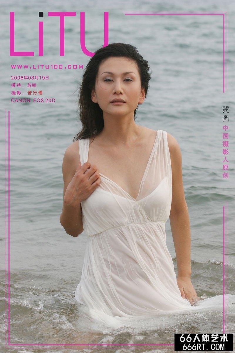 《海边人像》名模苏桐06年8月19日外拍