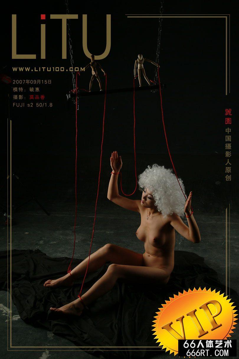 裸模毓蕙07年9月15日淡妆棚拍