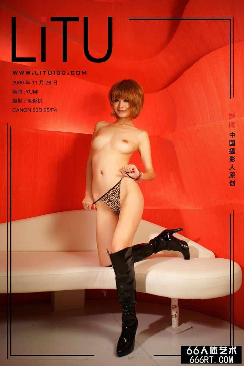 裸模yumi09年11月26日红房子棚拍