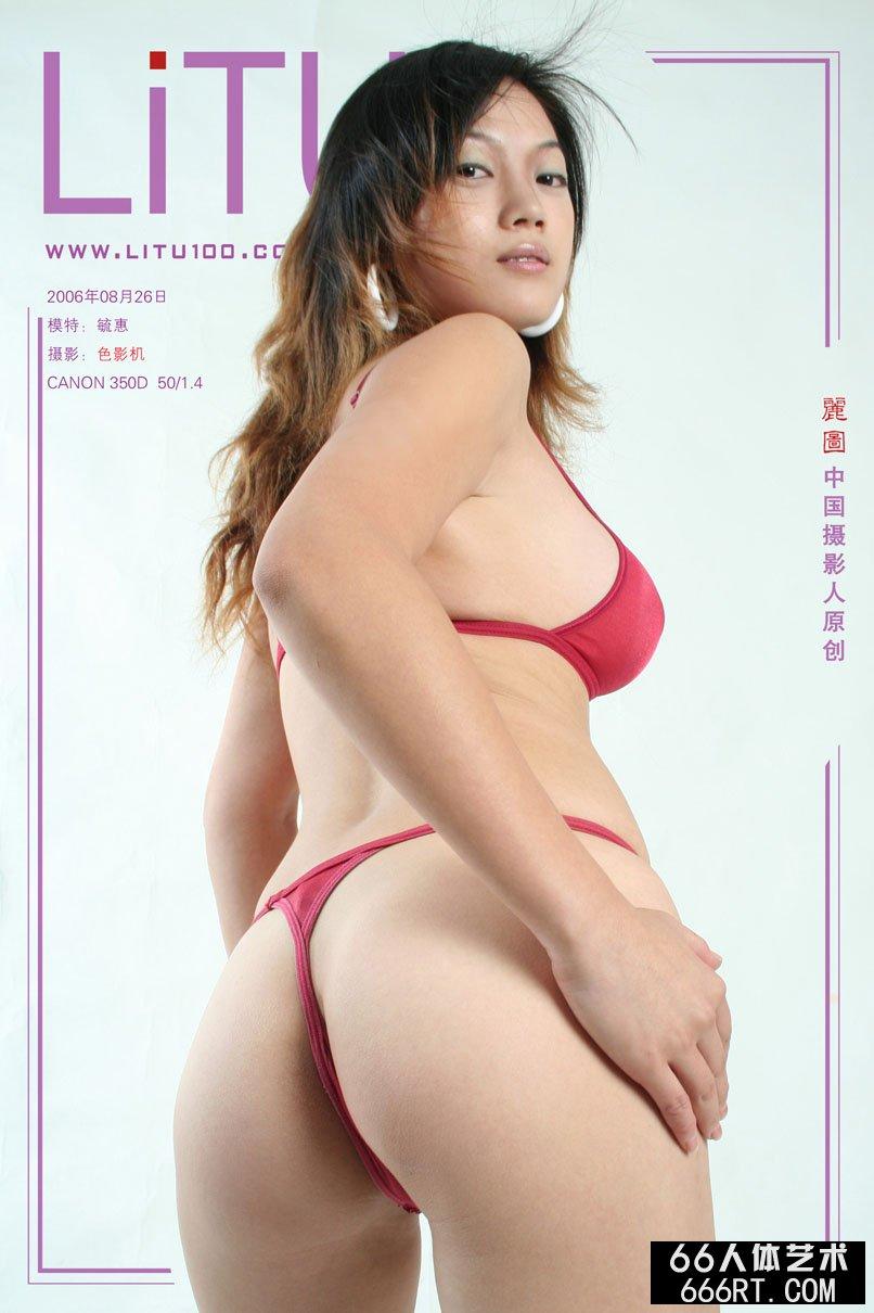丰润的毓惠06年8月26日棚拍泳装摄影