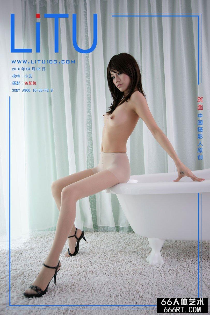 裸模小艾10年4月6日棚拍美丽肉丝人体