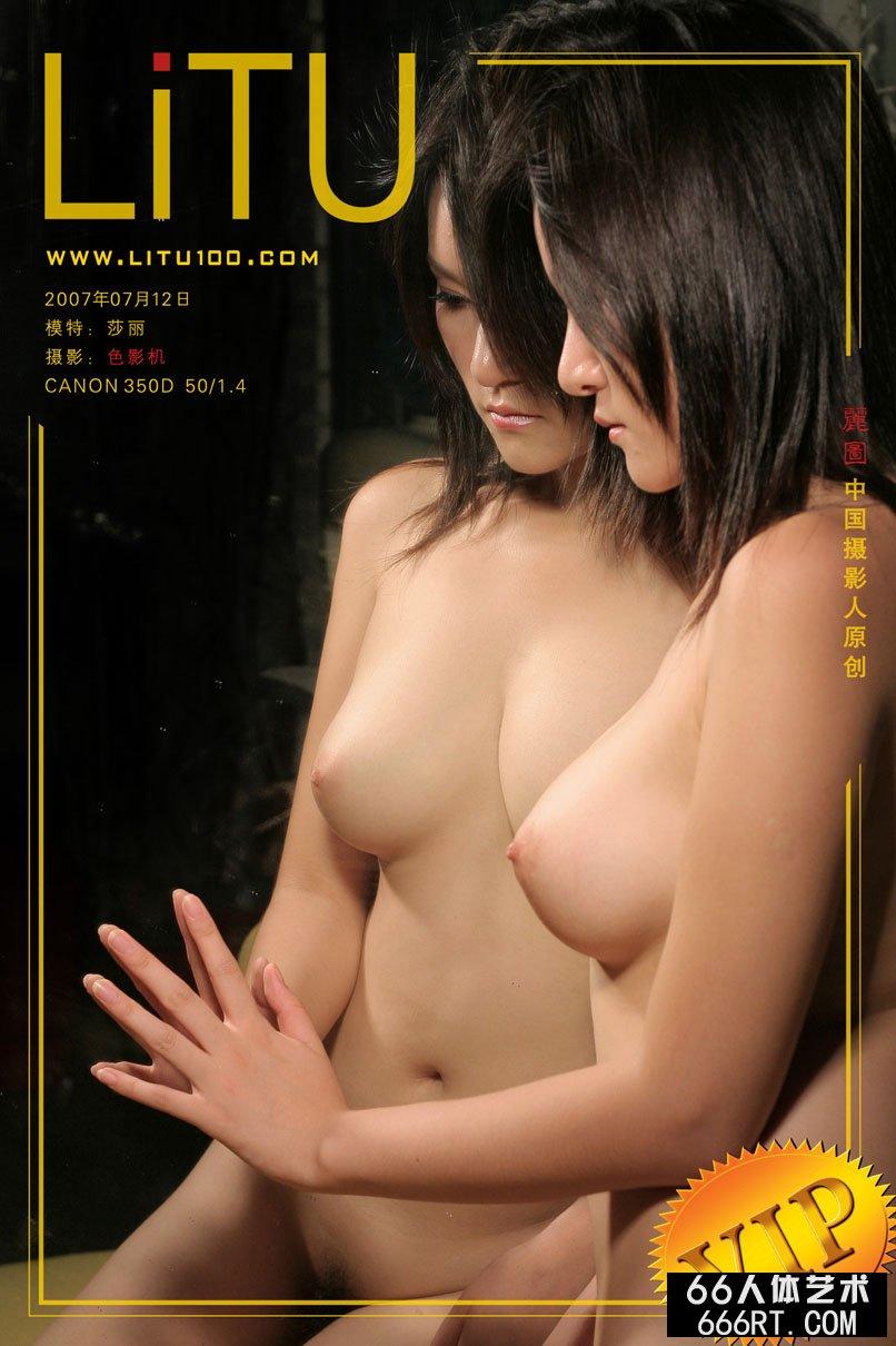 绝品嫩模莎丽07年7月12日棚拍完美胸房