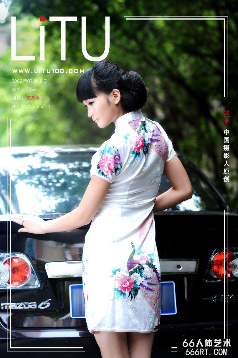美模仙云09年7月15日外拍人体