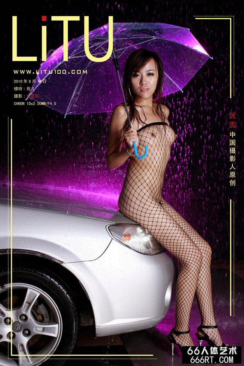 柳州国模男女开炮_超模佐儿10年8月14日室拍丝袜人体