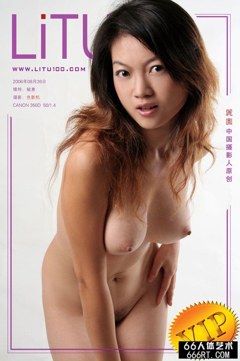性欧美XXX大黑_丰腴的毓惠06年8月26日室拍