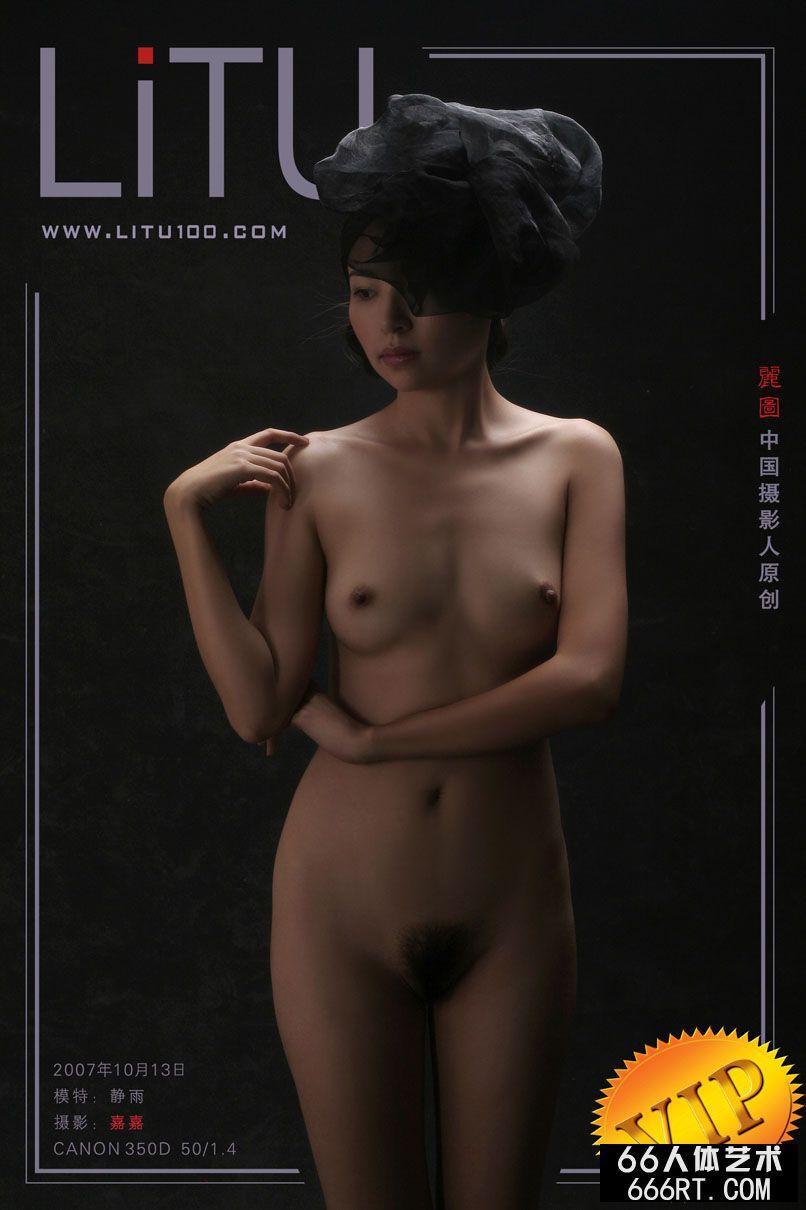 美模静雨07年10月13日室拍,张筱雨最新人体艺术