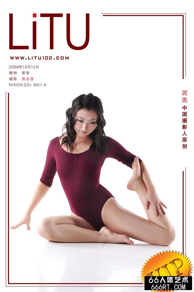 舞蹈超模安安08年10月12日棚拍人体