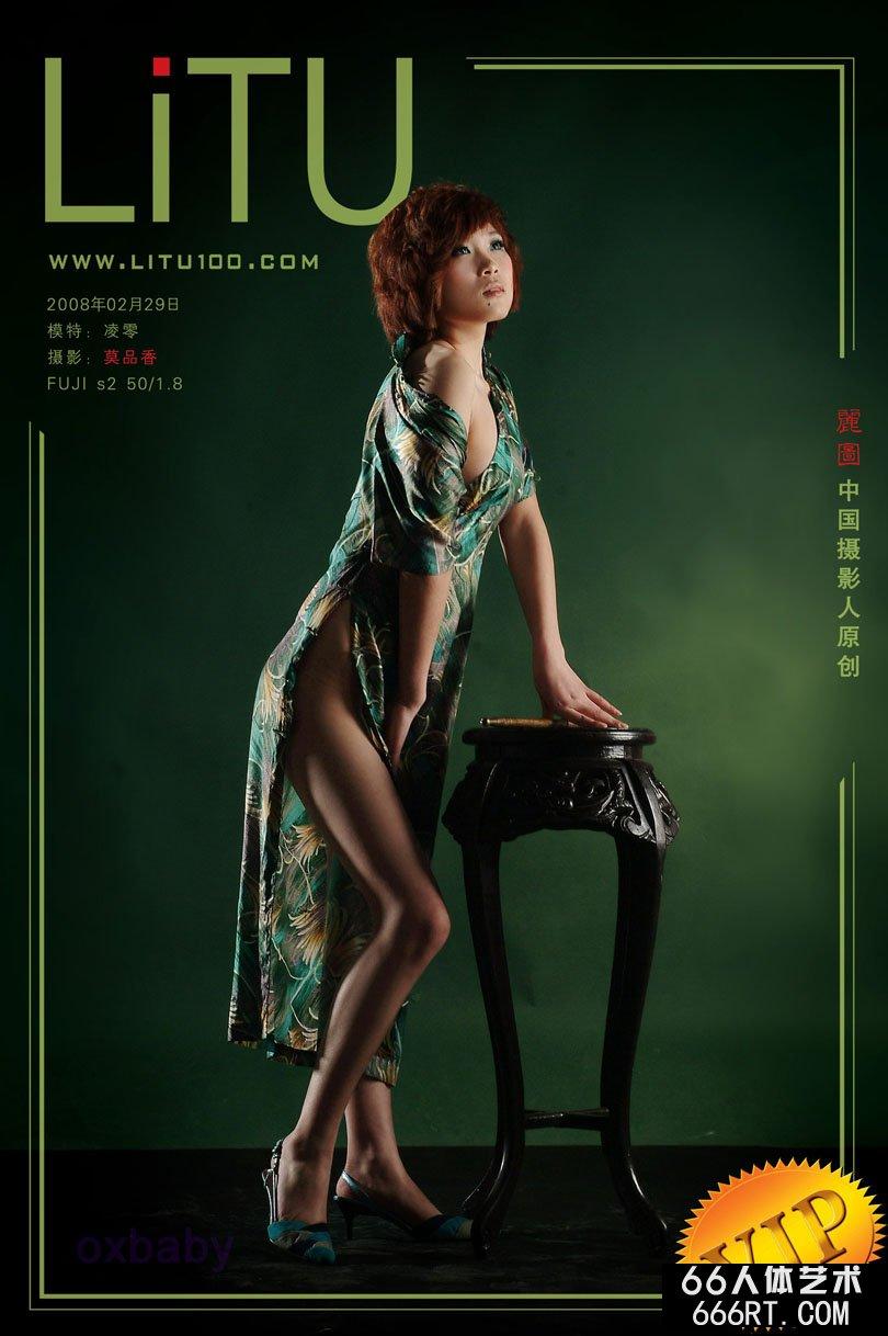 嫩模凌零08年2月29日室拍人体,忧郁女生120p中国人体艺术