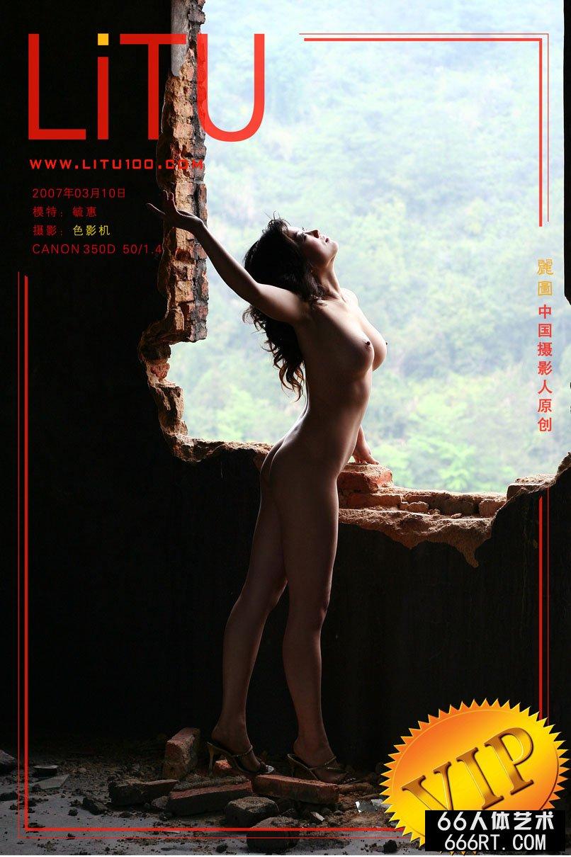 有名名模毓惠07年3月10日外拍人体_尤物网