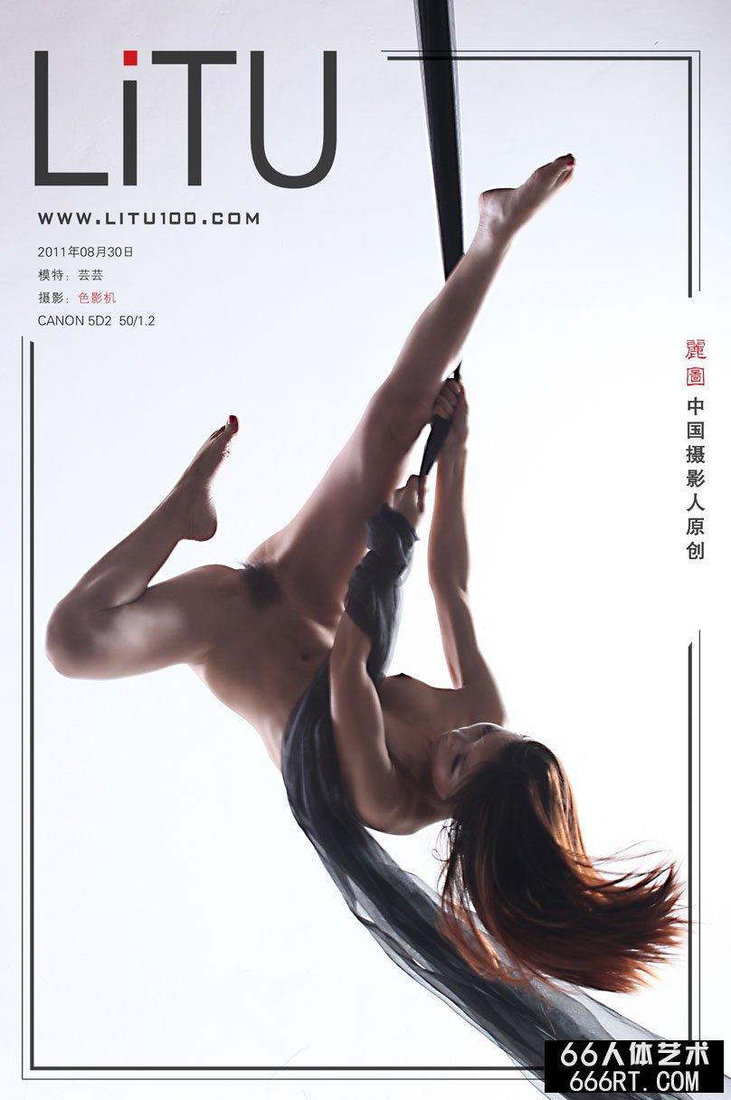 舞蹈裸模芸芸棚拍高难度舞蹈动作