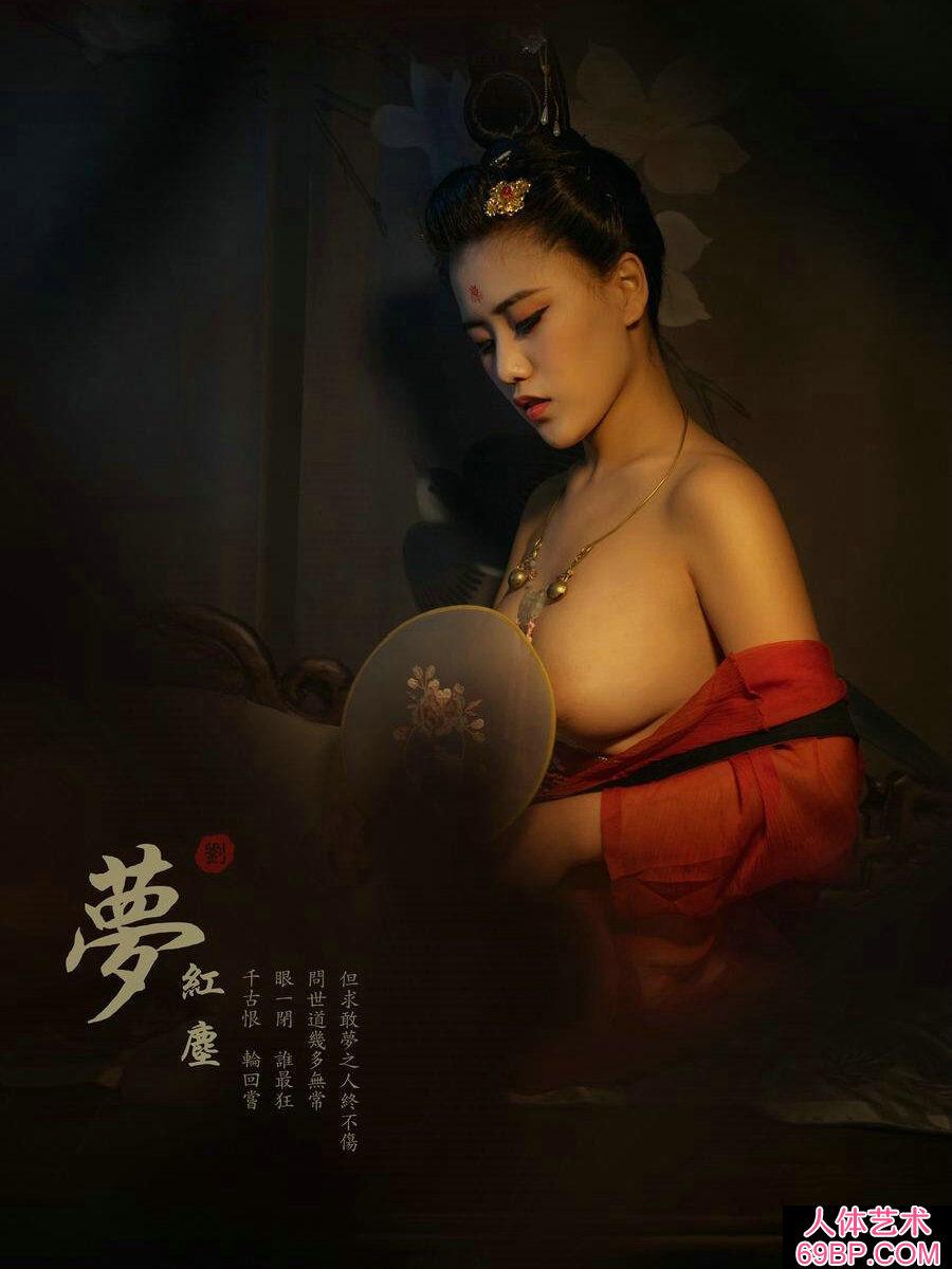 穿古装的绝色美人演绎梦照红尘